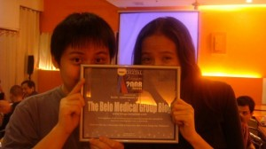 Jehzeel and Micamyx hiding behind the Belo award hihi
