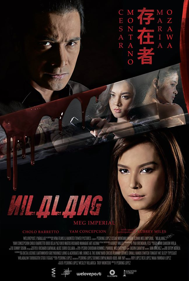 Nilalang (Entity) Official Movie Poster starring Cesaar Montano, Meg Imperial, Yam Concepcion and Maria Ozawa